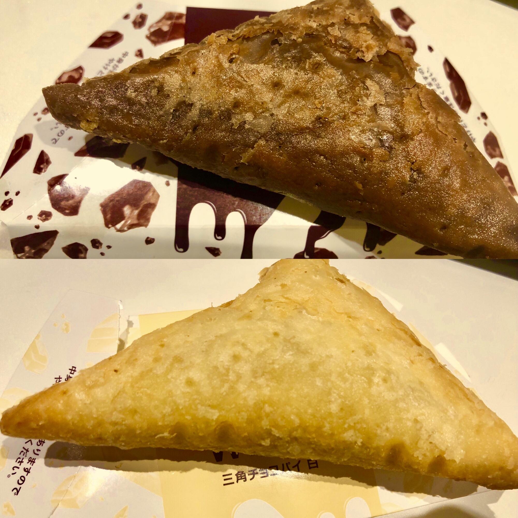 Cm 三角 チョコパイ