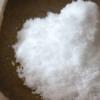楽天の湯 塩サウナ